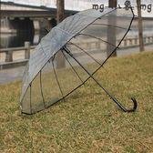 長柄傘 16骨透明雨傘小清新直長柄傘