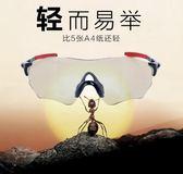 護目鏡騎行眼鏡變色男女運動戶外眼鏡防風沙無框跑步輕型眼鏡 全館免運