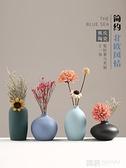 北歐陶瓷花瓶擺件客廳干花插花器田園小清新創意簡約電視櫃裝飾品  夏季新品 YTL