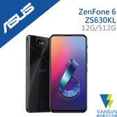 【贈行動電源+耳機+立架】ASUS ZenFone 6 ZS630KL 12G/512G 6.4吋 三十周年紀念版【葳訊數位生活館】