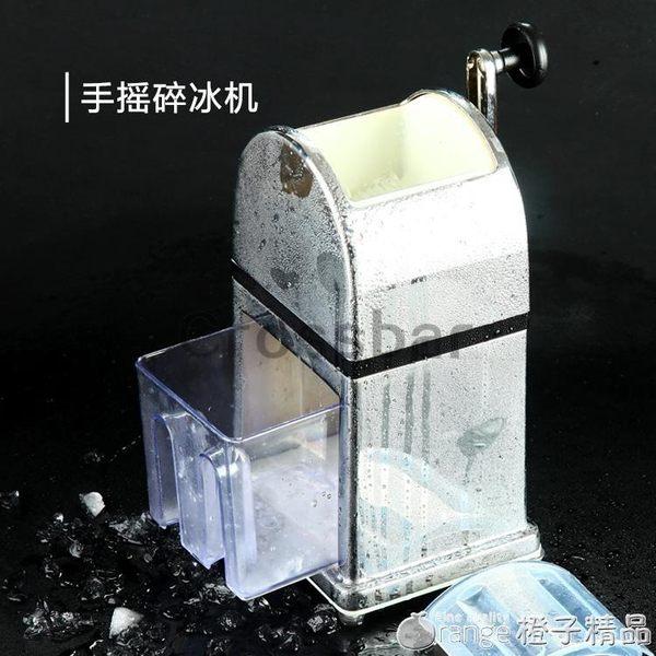 手搖碎冰機 手動碎冰機 顆粒冰碎冰機