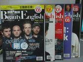 【書寶二手書T5/語言學習_QMP】漂亮美語_2009/18-26期間_共5本合售_Coldplay剛柔並濟等_附光碟