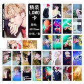 現貨盒裝👍 朴智旻 BTS防彈少年團 LOMO小卡 照片寫真組E725-M【玩之內】 韓國  Jimin