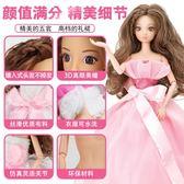 芭比娃娃智能對話洋娃娃會說話的芭比娃娃唱歌跳舞仿真大芭比女孩公主玩具