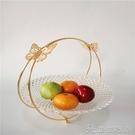 水果盤 新款亞克力果盤鐵藝手提水果籃家用客廳亞克力零食盤歐式果盤 新年優惠