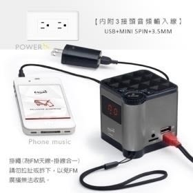 【鼎立資訊】E-books D2 交響曲 鋁合金 隨身喇叭 可換鋰電池 FM撥放功能 鐵灰色 (廣)
