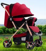 兒童推車加固加牢嬰兒推車可坐可躺折疊01-3歲小孩推車bb兒童四季通用輕便攜式傘車 Igo