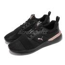 Puma 訓練鞋 Rose Plus 黑 金 玫瑰金 女鞋 多功能 運動鞋 【ACS】 37489701