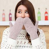 手套 萌素色 保暖 包指 連指 手套【PU1652】 BOBI  11/16