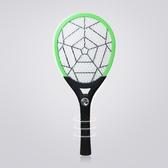 電蚊拍充電式電蚊拍家用強力滅蚊蒼蠅多功能安全電網 凱斯盾