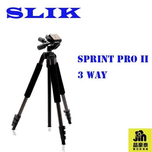 【晶豪泰 24期0利率】日本品牌 SLIK Sprint PRO II 3Way 全金屬專業角架 公司貨 適用 EX2 P330 ZR1200