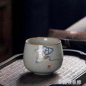 茶杯 汝窯茶具茶杯陶瓷功夫茶杯品茗杯主人杯單杯汝瓷開片個人杯 快速出貨