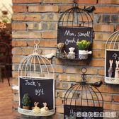 清倉美式鳥籠黑板店鋪家居置物收納裝飾架奶茶店咖啡店壁飾壁掛件  igo 居家物語
