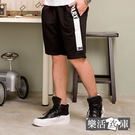 短褲★韓系潮流NARX膠印棉質短褲(黑色)● 樂活衣庫【12603】
