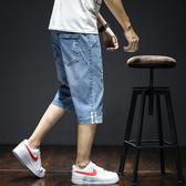 牛仔短褲 夏季薄款七分褲男寬鬆修身休閒韓版潮流7分破洞牛仔短褲子男