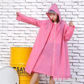 雨衣女成人韓國時尚徒步學生單人男騎行電動電瓶車自行車雨披兒童   維娜斯精品屋