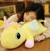獨角獸公仔布娃娃毛絨玩具可愛睡覺抱枕女孩萌韓國少女心YYJ 育心小館