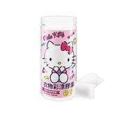 Hello Kitty 衣物彩漂膠囊(13gx15入)【小三美日】