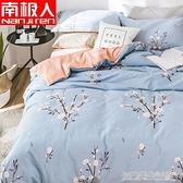 全棉四件套 純棉床單被套單人三件套雙人4件套簡約床上用品