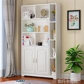 簡約現代書櫃書架兒童簡易書櫥置物架家用經濟型學生書架落地多層」qm 依凡卡時尚