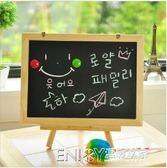創意韓國迷你原木雙面小黑板白板留言板可掛式畫板廣告版兒童畫板igo 溫暖享家