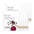 【Dr.HUANG黃禎憲】超級莓果多酚面膜 20ml(10pcs/盒)