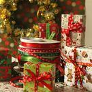 餅乾袋包裝紙  聖誕禮物包裝紙  一套4...