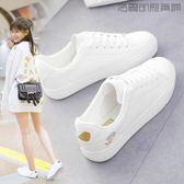 雙十二狂歡小白鞋女鞋女平底板鞋運動休閒鞋【洛麗的雜貨鋪】
