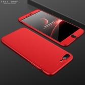 Free Shop 蘋果 iPhone X/XS/XR/XS MAX/8/7/6 時尚電鍍三段式拼接邊框全包手機殼【QCEW30108】