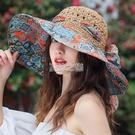 沙灘帽 帽子遮陽帽女防嗮可折疊海邊草帽沙灘大帽檐太陽帽女防曬防紫外
