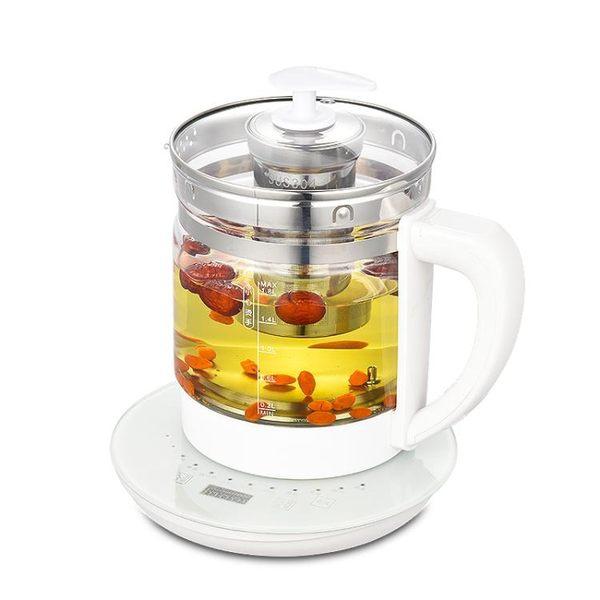 220V 照升養生壺全自動加厚玻璃多功能電熱燒水壺花茶壺黑茶煮茶器養身 英雄聯盟