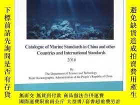 二手書博民逛書店Catalogue罕見of Marine Standards in China and other Countri