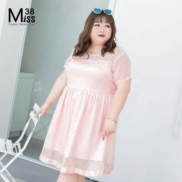 Miss38-(現貨)【A05339】粉紅公主 亮片裝飾 雪紡 短袖 大尺碼洋裝 小禮服 伴娘服 宴會 -大尺碼女裝