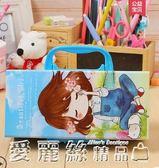 文具盒小學生韓國創意簡約大容量可愛多功能卡通鉛筆盒女孩兒童幼兒園 愛麗絲精品