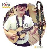 吉他帶尤克里里背帶肩帶 ukulele 烏克麗麗 小吉他 掛脖背帶