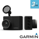 【南紡購物中心】GARMIN GDR E530 1080p 超廣角行車記錄器