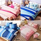 床包兩用被組 / 雙人加大【熱銷純棉-多款可選】含兩件枕套  100%純棉  戀家小舖台灣製AAC315