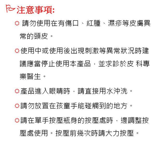 沙宣限定設計感瓶身洗髮潤髮組 日本進口 現貨