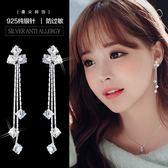 氣質S925純銀耳釘女韓國個性流蘇長款耳環簡約水鑚耳墜防過敏耳線