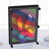 過年交換禮物 3d立體百變針畫三維針雕手模手印臉印創意送兒童生日禮物抖音玩具 珍妮寶貝