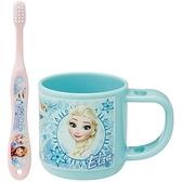 小禮堂 迪士尼 冰雪奇緣 兒童牙刷漱口杯組 旅行牙刷組 附牙刷蓋 3-5歲適用 (藍 圓框) 4973307-49935