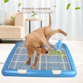 狗廁所泰迪中小型犬自動寵物狗狗用品屎尿便盆金毛大號大型犬沖水【七夕節八折】