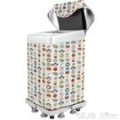 鬆下美的lg三洋洗衣機罩防水防曬波輪上開...