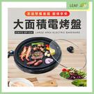 【全新現貨】KINYO BP-063 電烤盤 37cm 加大電熱式 多功能 鐵板燒 燒烤盤 韓式烤肉 無煙燒烤 圓烤盤