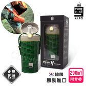 韓國PURENINE-兒童時尚彈蓋保溫杯290ML-墨綠套灰蓋