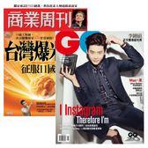 《商業周刊》一年 52期+《GQ》一 年12期