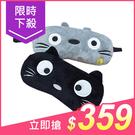 KawaDenki 香薰熱敷眼罩(恆溫款)1入 多款可選【小三美日】交換禮物/禮盒/聖誕/跨年 原價$399
