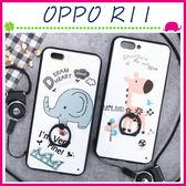 OPPO R11 5.5吋 浮雕貓背蓋 指環支架手機套 全包邊保護套 卡通長頸鹿手機殼 大象保護殼 附掛繩