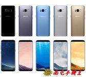 ※南屯手機王※ Samsung S8+ 6.2 吋 八核心 4GB RAM / 64GB ROM【免運費宅配到家】