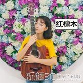吉他 38寸初學者民謠木吉他學生練習青少年入門男女練習新手 JD 玩趣3C